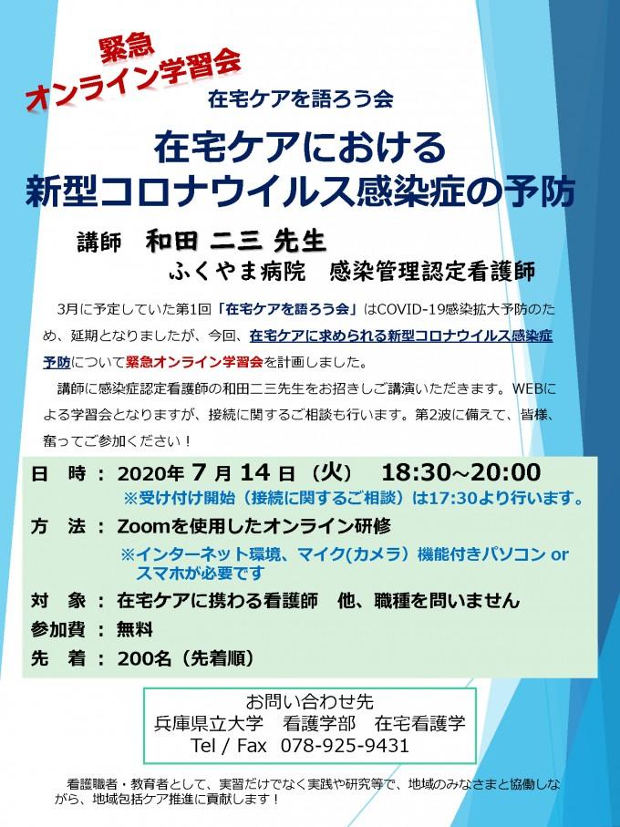 img_online_study_01