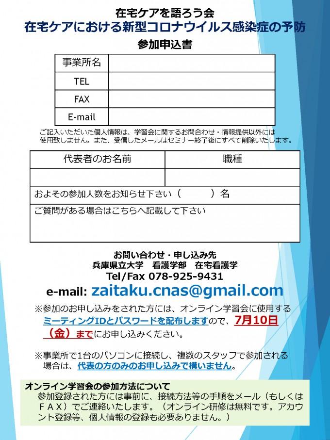 img_online_study_02